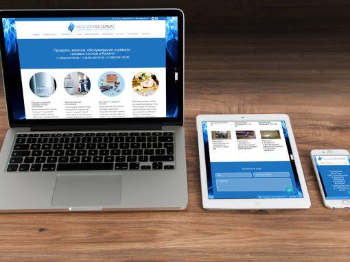 Редизайн сайта для компании «Монтаж Газ Сервис»
