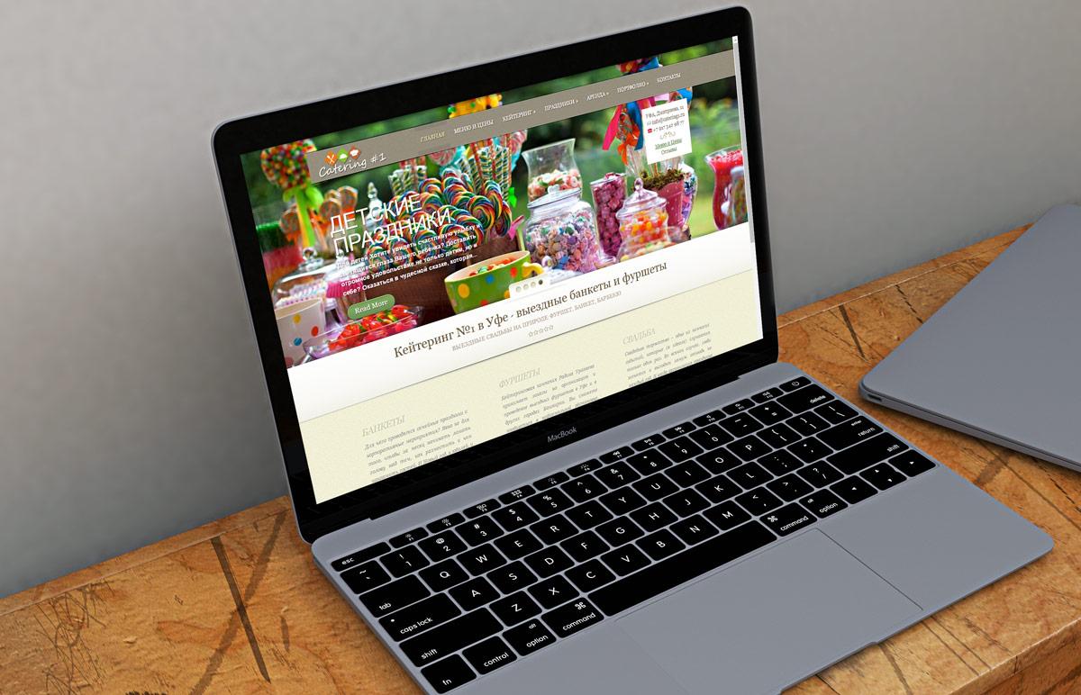 Разработка и продвижение сайта в уфе создание сайта бесплатно в москве