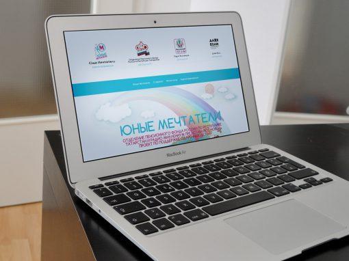 Создание сайта для проекта «Юные мечтатели»