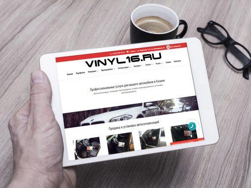Редизайн сайта Vinyl 16