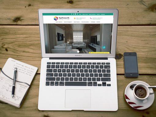 Создание сайта для компании «Proremont»