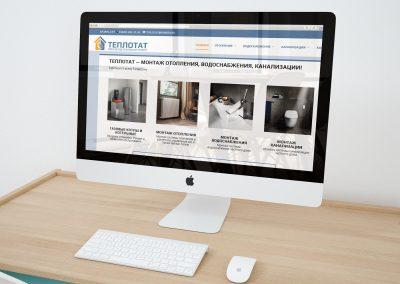 Создание сайта для компании Теплотат