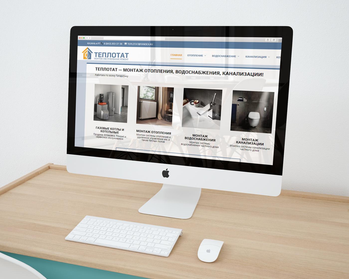 Создания сайтов в казани все для создания сайта и редактирования